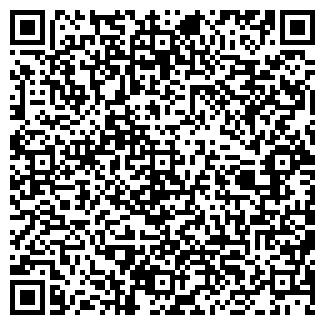 QR-код с контактной информацией организации АЛЛОД