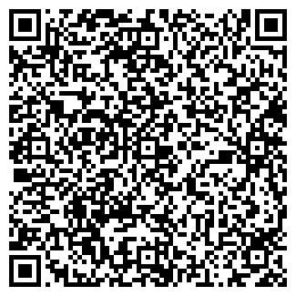QR-код с контактной информацией организации ГАРАНТ ЛТД