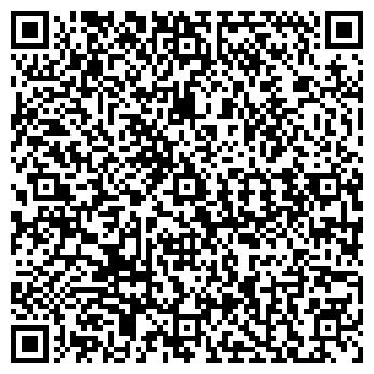 QR-код с контактной информацией организации ПРОММОНТАЖ КИВ ТОО
