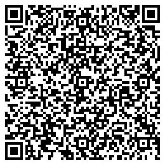 QR-код с контактной информацией организации ЛАНДА