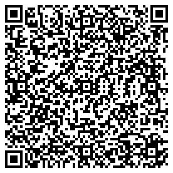 QR-код с контактной информацией организации ОСТРОВ ЧИСТОТЫ