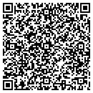 QR-код с контактной информацией организации УСЛУГА