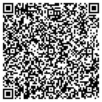 QR-код с контактной информацией организации ФАБРИКА-ПРАЧЕЧНАЯ