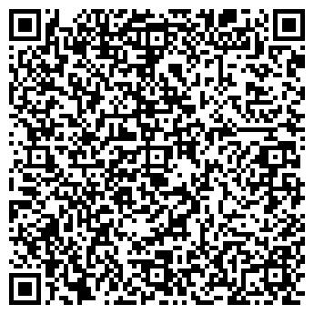 QR-код с контактной информацией организации БАСКО АКВАЧИСТКА