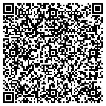 QR-код с контактной информацией организации МЕГАПРОМ, ООО