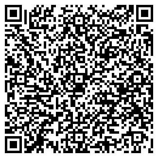 QR-код с контактной информацией организации УНР-62