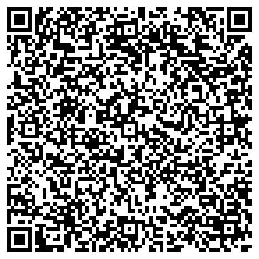 QR-код с контактной информацией организации УПРАВЛЕНИЕ КРОВЕЛЬНЫХ РАБОТ, ООО