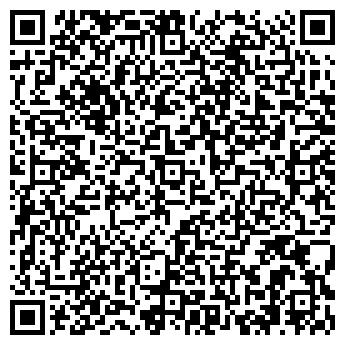 QR-код с контактной информацией организации ТЕРА ТУР