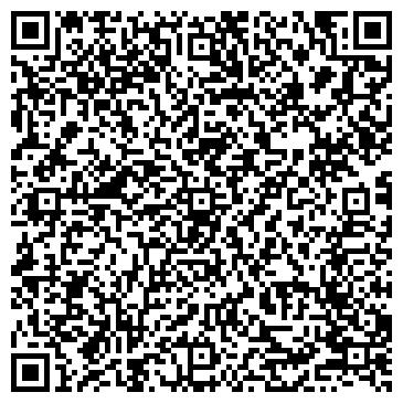 QR-код с контактной информацией организации БАЛТ СЕРВИС АНТИКОР, ООО