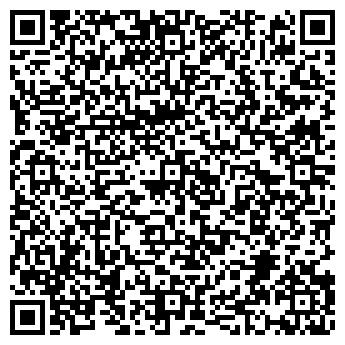 QR-код с контактной информацией организации КЛЕМКО БАЛТИКА