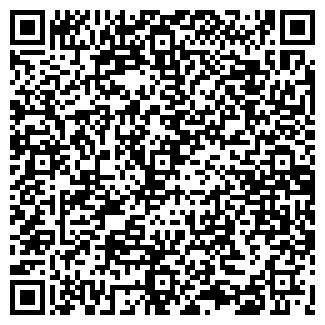 QR-код с контактной информацией организации СТЭК-М