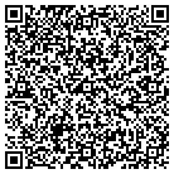QR-код с контактной информацией организации АРТ-КОПИ, ООО