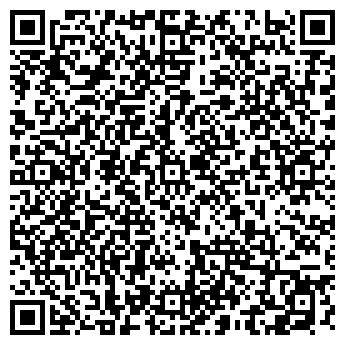QR-код с контактной информацией организации АТТИЛА, ООО