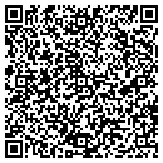 QR-код с контактной информацией организации ГЛАССМЭН (Закрыто)