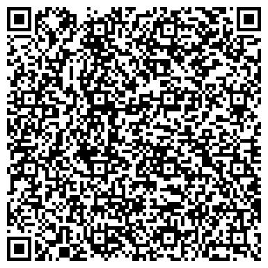 QR-код с контактной информацией организации СПБ-ВИТЕБСКАЯ МЕХАНИЗИРОВАННАЯ ДИСТАНЦИЯ, ОАО