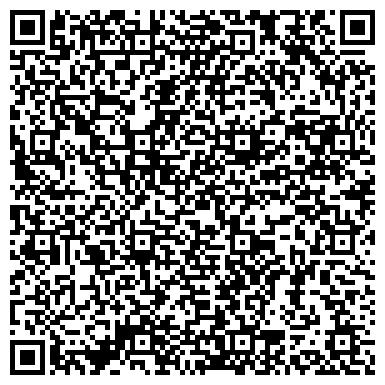 QR-код с контактной информацией организации ООО «Гидроспецфундаментстрой»