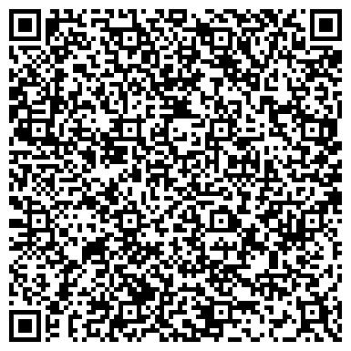 QR-код с контактной информацией организации ПОСЕЙДОН СЕВЕРО-ЗАПАДНЫЙ ВОДОЛАЗНЫЙ ЦЕНТР, ООО