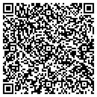 QR-код с контактной информацией организации ООО ОРДЕР