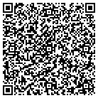 QR-код с контактной информацией организации ПИРС, ООО