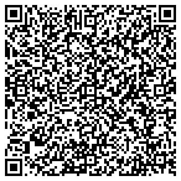 QR-код с контактной информацией организации САГА-ТЕРМИНАЛ ЛОГИСТИКС ТОО