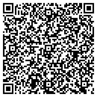 QR-код с контактной информацией организации СЭМ, ООО