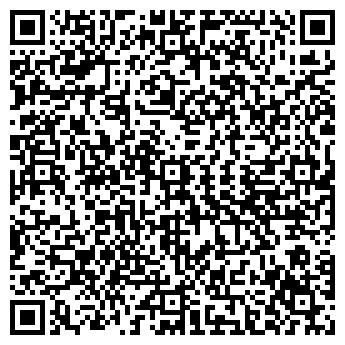 QR-код с контактной информацией организации ТРИНИКС, ЗАО