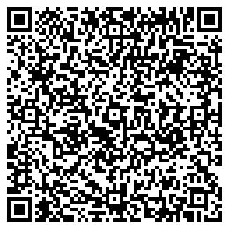 QR-код с контактной информацией организации X-CONTROL