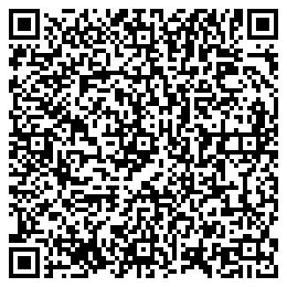 QR-код с контактной информацией организации САМАЛ ТОО