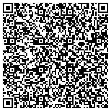 QR-код с контактной информацией организации АРХИТЕКТУРНО-РЕСТАВРАЦИОННАЯ МАСТЕРСКАЯ № 3