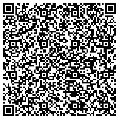 QR-код с контактной информацией организации АРХИТЕКТУРНО-РЕСТАВРАЦИОННАЯ МАСТЕРСКАЯ № 5