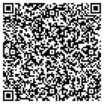 QR-код с контактной информацией организации ЛЕНДЕКОР, ООО