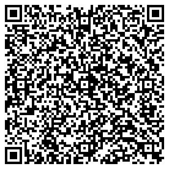 QR-код с контактной информацией организации ПАССИМ, ООО