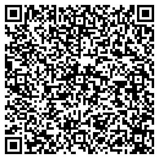 QR-код с контактной информацией организации РУСТ