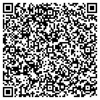QR-код с контактной информацией организации ТОО СЕНИМ-2030