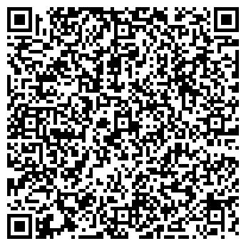 QR-код с контактной информацией организации ЭКСИМА, ООО
