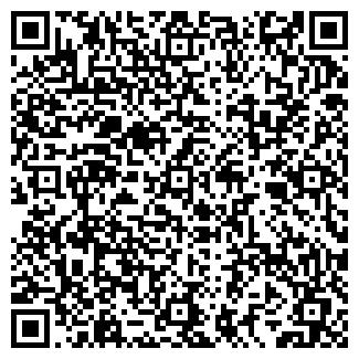 QR-код с контактной информацией организации S-KLAS