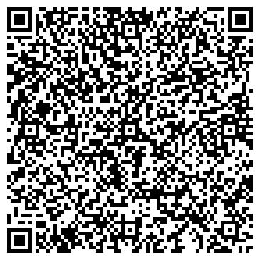 QR-код с контактной информацией организации ТЕРА ЭВЕНТ