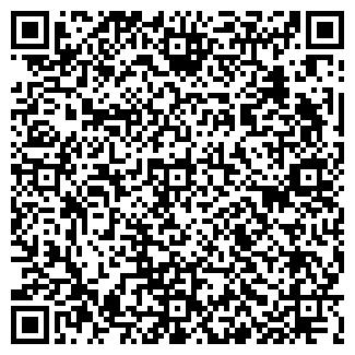 QR-код с контактной информацией организации АРТМИКС