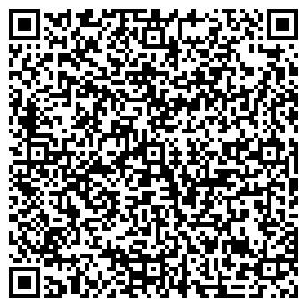 QR-код с контактной информацией организации ХЛЕБ ДА СОЛЬ