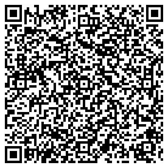QR-код с контактной информацией организации АИДА БАНКЕТНЫЙ ЗАЛ