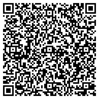 QR-код с контактной информацией организации ГЕКОН, ООО