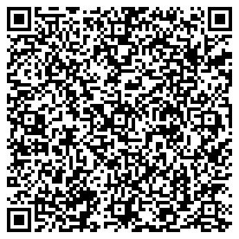 QR-код с контактной информацией организации ЗАЛ ПРИЕМА ДЕЛЕГАЦИЙ