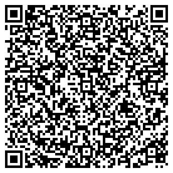 QR-код с контактной информацией организации ОСТИЯ, ООО