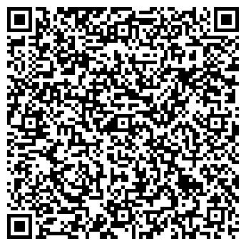 QR-код с контактной информацией организации ХОЛИДЕЙ КЛАБ