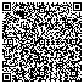 QR-код с контактной информацией организации СПУТНИК БЮРО ТУРИЗМА