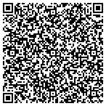 QR-код с контактной информацией организации АРТ-КЛИН - ИСКУССТВО ЧИСТОТЫ