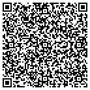 QR-код с контактной информацией организации НЕО-СЕРВИС, ЗАО