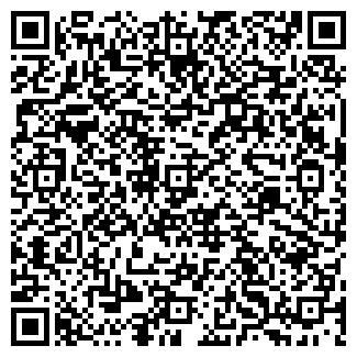 QR-код с контактной информацией организации САЛИМ