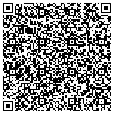 QR-код с контактной информацией организации ТЕХНОЛОГИЯ ЧИСТОТЫ, ООО