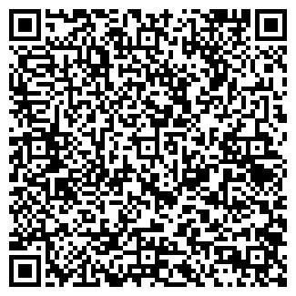 QR-код с контактной информацией организации ЦЕНТР УСЛУГ